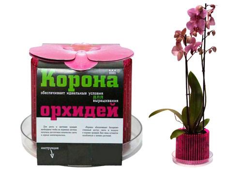 Купить горшки для орхидей корона