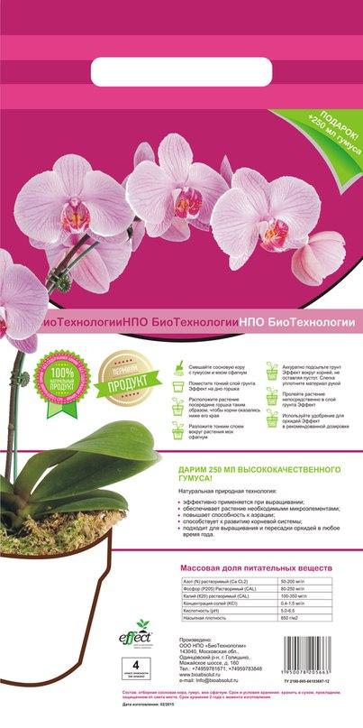 Грунт для выращивания орхидей 80